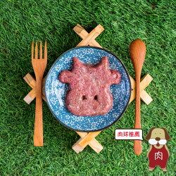 (寵物食品)狗狗牛肉泥(500公克x3包/箱)