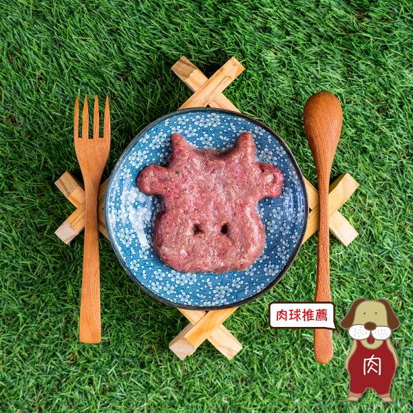 心僕鮮食:(寵物食品)狗狗牛肉泥(500公克x6包箱)