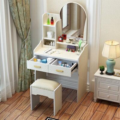 梳妝台小戶型迷妳臥室簡約現代化妝桌經濟型省空間簡易網紅化妝台 MKS 麻吉好貨