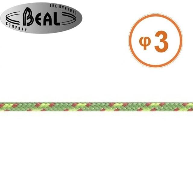 Beal  輔助繩/普魯士繩 3mm Cordelettes 綠色 C03 每單位公尺