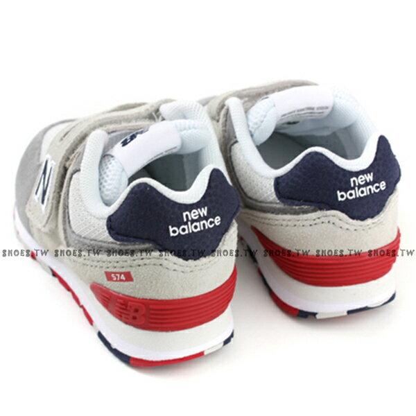 Shoestw【IV574UJD】NEW BALANCE NB574 運動鞋 黏帶 小童鞋 Wide 灰藍紅 1