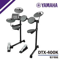 【非凡樂器】YAMAHA DTX-400K/電子鼓/可收納/公司貨保固
