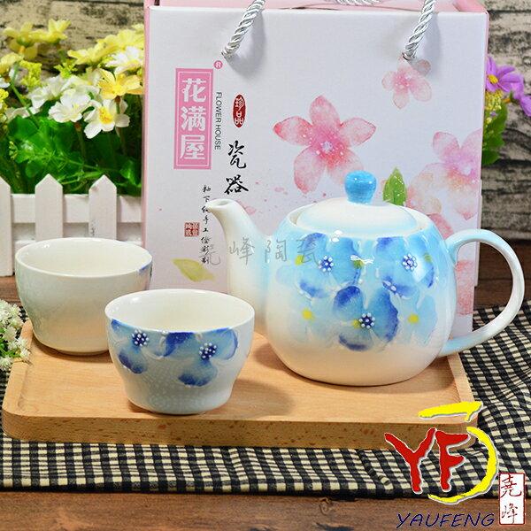 ★堯峰陶瓷★茶具 日式手繪三色堇花 茶具組 一壺兩杯 粉色 禮盒