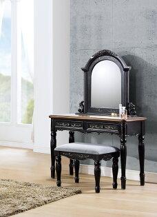【尚品傢俱】HY-A12-05卡洛琳3.5尺鏡台(含椅)