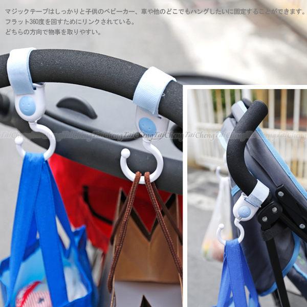 掛勾 可愛笑臉多功能嬰兒車魔術掛鉤兩入組 日本牧野 置物收納 MAKINO