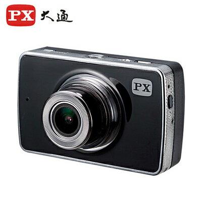 【PX大通】廣角140°鋼鐵超人夜視高畫質1080P行車記錄器(內附16G記憶卡) A60