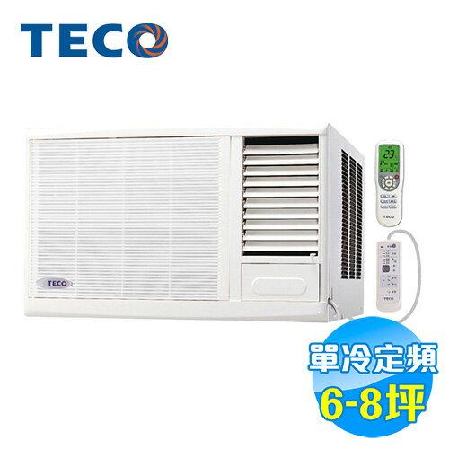 東元 TECO 單冷定頻右吹窗型冷氣 MW50FR1
