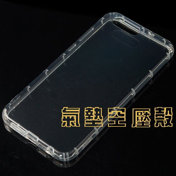 【氣墊空壓殼】華碩 ASUS ZenFone 4 ZE554KL 5.5 吋 Z01KDA 防摔氣囊輕薄保護殼/防護殼手機背蓋/軟殼/抗摔透明殼-ZW