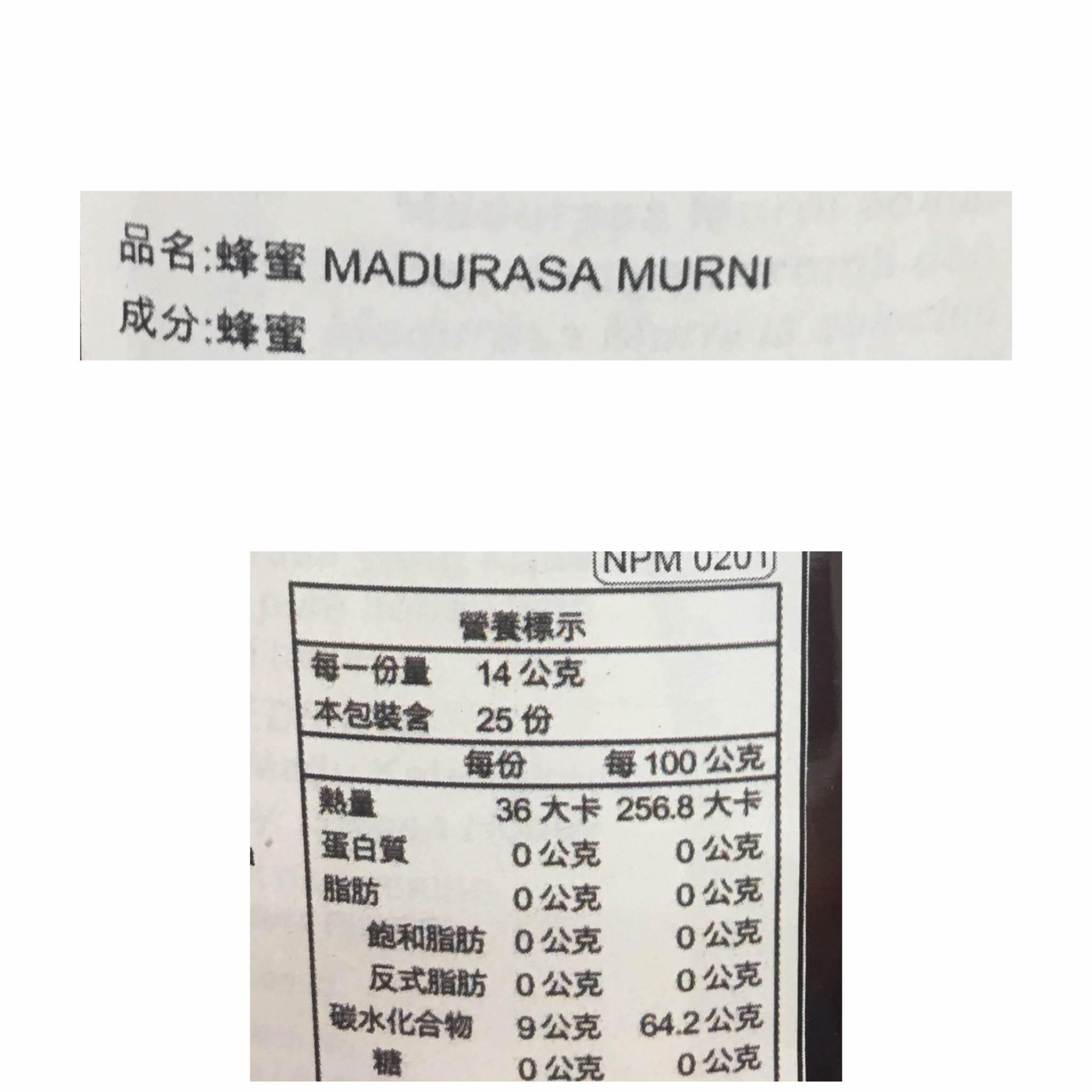 {泰菲印越} 印尼madurasa 蜂蜜 150克