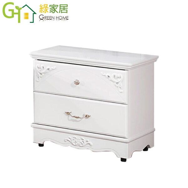【綠家居】賽納法式1.8尺典雅床頭櫃收納櫃