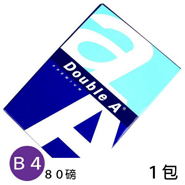 Double A B4影印紙 A&a 白色影印紙 (80磅)/一包500張入
