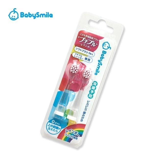 日本 BabySmile音波震動式亮光電動牙刷 -替換刷頭 (2支入) 【寶貝樂園】