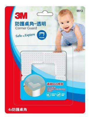 【3M】官方現貨 兒童安全防撞護角 透明 9913 防撞 護角