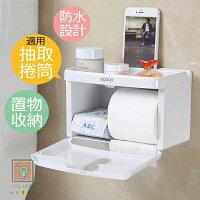ORG《SD1546》加大款~無痕免釘牆 防水 衛生紙盒 紙巾盒 紙巾架 衛生紙架 手機架 浴室 收納盒 收納架 置物盒 0