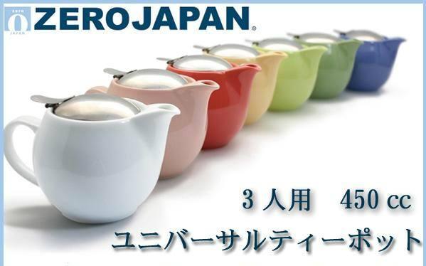 日本ZEROJAPAN典藏陶瓷泡茶壺3人用附濾網450cc(6色)