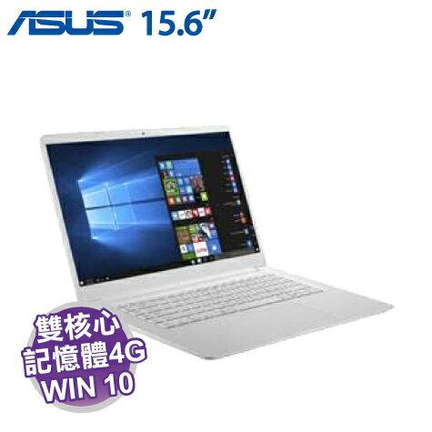 <br/><br/>  ASUS X510UQ-0173G7200U 冰霜白窄邊框版【i5-7200U/4G/1TB/NV-940MX 2G/15.6吋】+ ASUS原廠後背包及滑鼠<br/><br/>