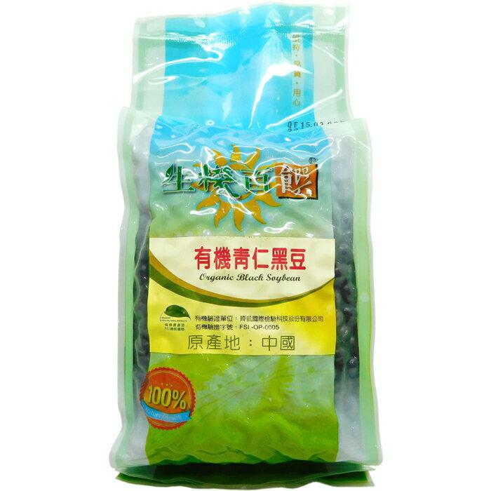 生機百饌-有機青仁黑豆(產地中國)500g/包