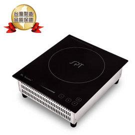 尚朋堂 商業用變頻電磁爐 SR-900F
