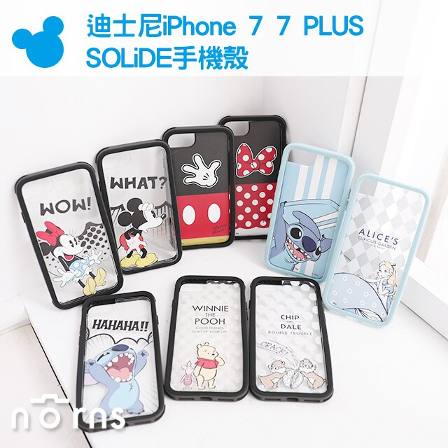 NORNS【迪士尼iPhone 7 7 PLUS SOLiDE手機殼】 BubblePro減震保護殼愛麗絲維尼米奇米妮史迪奇奇蒂蒂