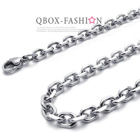 《 QBOX 》FASHION 飾品【W10020615】精緻個性簡約粗版O型環扣316L鈦鋼項鍊子/鋼鍊條