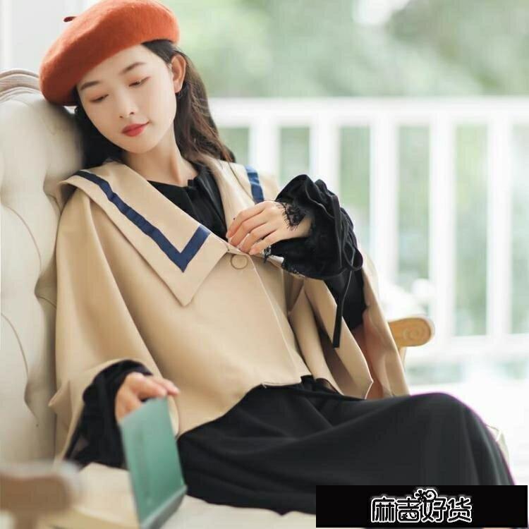 【樂天優選】日系復古少女斗篷披肩外套學院風寬鬆洋氣加絨外套