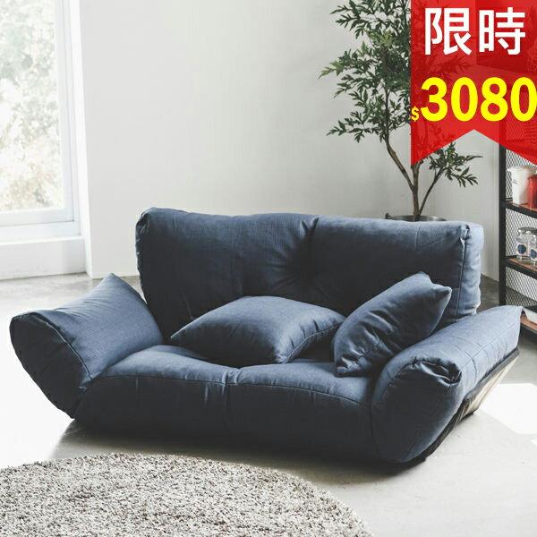 五段雙人機能扶手沙發(三色)