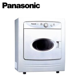 Panasonic 國際牌 5公斤落地型乾衣機 NH-50V-H【三井3C】