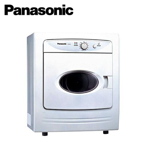 Panasonic國際牌5公斤落地型乾衣機NH-50V-H【三井3C】