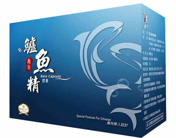 BEAUTY小鋪養生鱸魚精膠囊(90粒盒)『121婦嬰用品館』