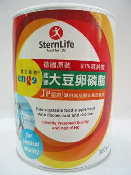 會昌^~速登大豆卵磷脂300公克 罐
