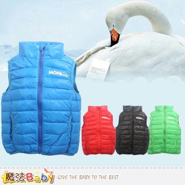 兒童輕量極保暖90^%羽絨背心外套 魔法Baby^~k42016