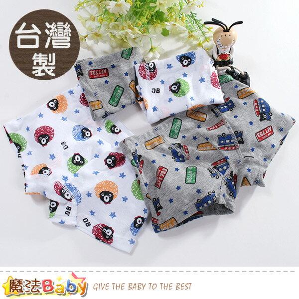 男童內褲(四件一組)台灣製男童平口內褲魔法Baby~k50871