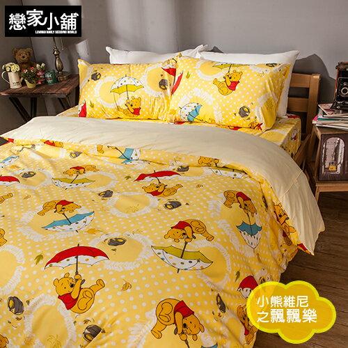 床包被套組  /  雙人【維尼飄飄樂】含兩件枕套,迪士尼系列,涼感磨毛多工法處理,戀家小舖台灣製 0