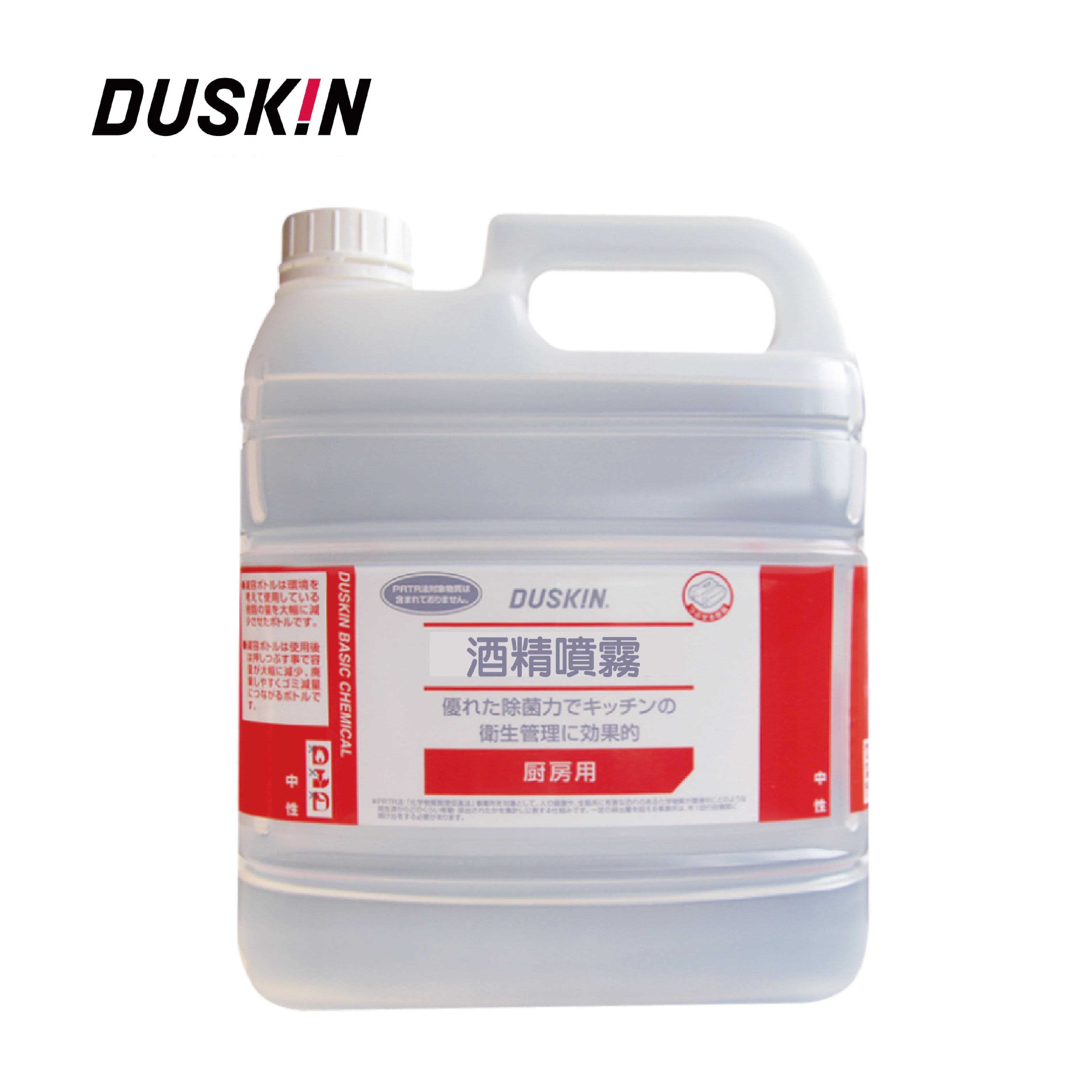 DUSKIN 酒精噴霧4L 日本原裝釀造用酒精安心使用 居家防疫必備 0