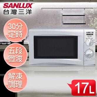 【SANLUX台灣三洋】17L機械式微波爐/EM-17HA