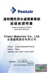 台灣EVERPURE S100/S-100濾心,代理商貨(最新到貨~附贈計時器)2990元