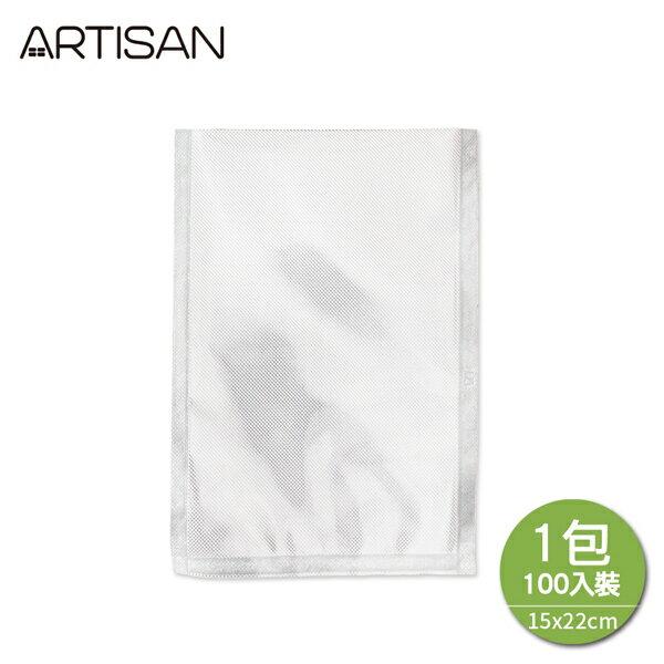 ARTISAN 15x22cm網紋式真空包裝袋 / 100個入  VB1522 - 限時優惠好康折扣