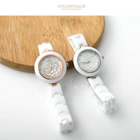 手錶 經典立體清新山茶花水鑽腕錶 陶瓷細版錶帶設計 輕巧無負擔 柒彩年代【NE1582】單支售價