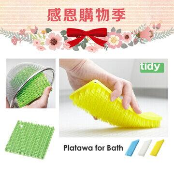 tidy抗菌萬用刷(廚房蔬果)2個+tidy抗菌萬用刷(衛浴地板)2個