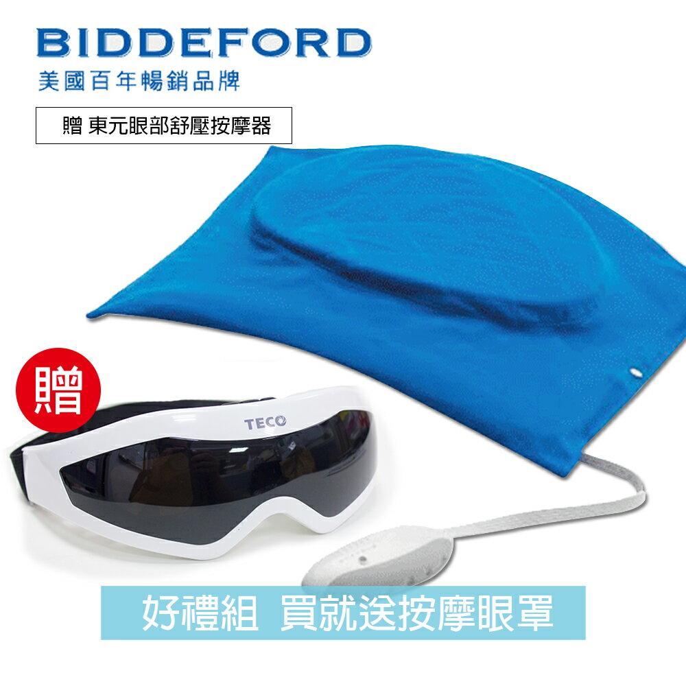 <br/><br/> 《好禮組》【美國BIDDEFORD】舒適型熱敷墊+眼部按摩器 FH200CH_XYFNH518<br/><br/>