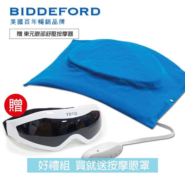 快樂老爹:《好禮組》【美國BIDDEFORD】舒適型熱敷墊+眼部按摩器FH200CH_XYFNH518