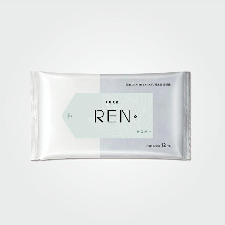 PURE REN獨家奈米粒子除菌濕紙巾【拭菌巾-寶貝用】三包入組