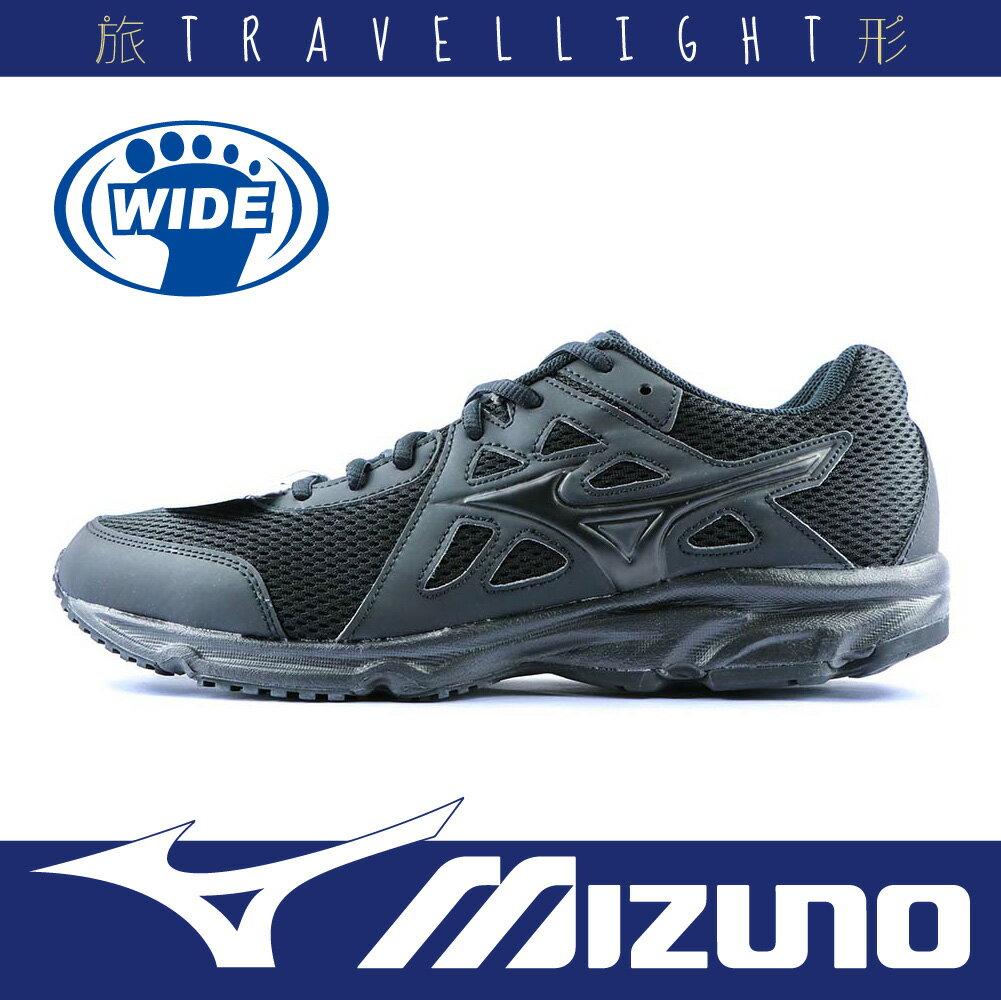 【MIZUNO 美津濃】MAXIMIZER 19 男女慢跑鞋 學生鞋 舒適 輕運動 快走 透氣 柔軟 寬楦 全黑色 Travellight旅形