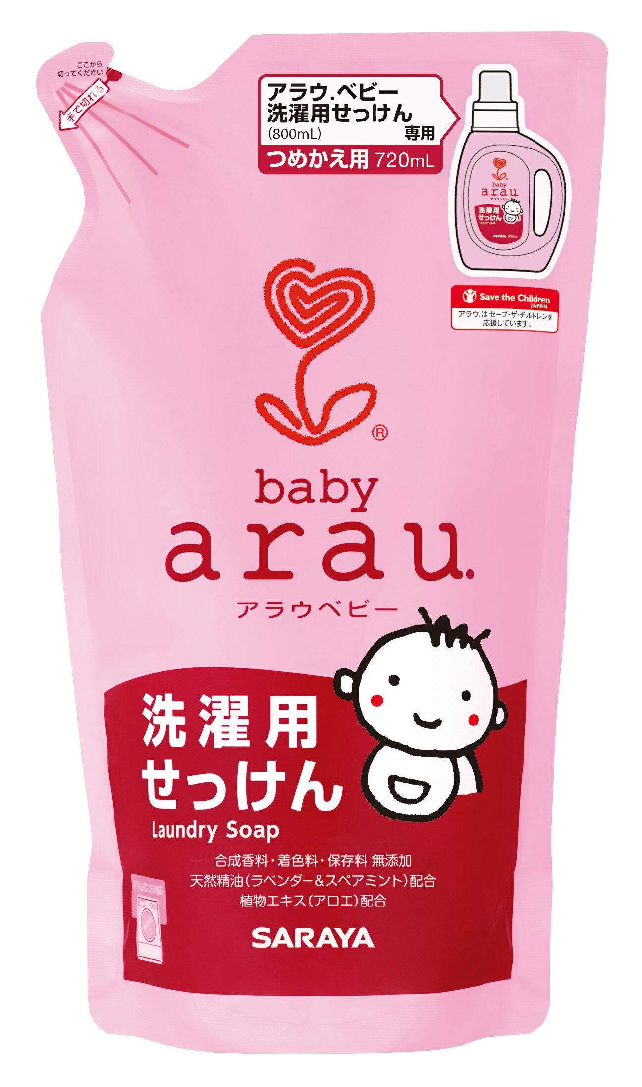 Arau Baby 無添加洗衣精(補充包)(720ml)(好窩生活節) - 限時優惠好康折扣