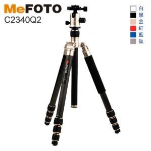 【MeFOTO】C2340Q2 美孚碳纖維反折可拆式靚彩腳架 ★可變單腳架和反摺 ★搭配專業型微調雲台 ★可水平垂直調整各種角度均可拍攝