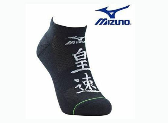 【登瑞體育】MIZUNO 男款運動薄底襪子_D2TX662291