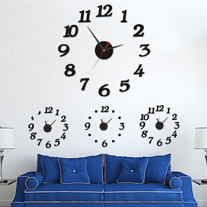 DIY自黏牆面數字掛鐘 數字時鐘 立體數字壁鐘 大字掛鐘 牆面掛鐘