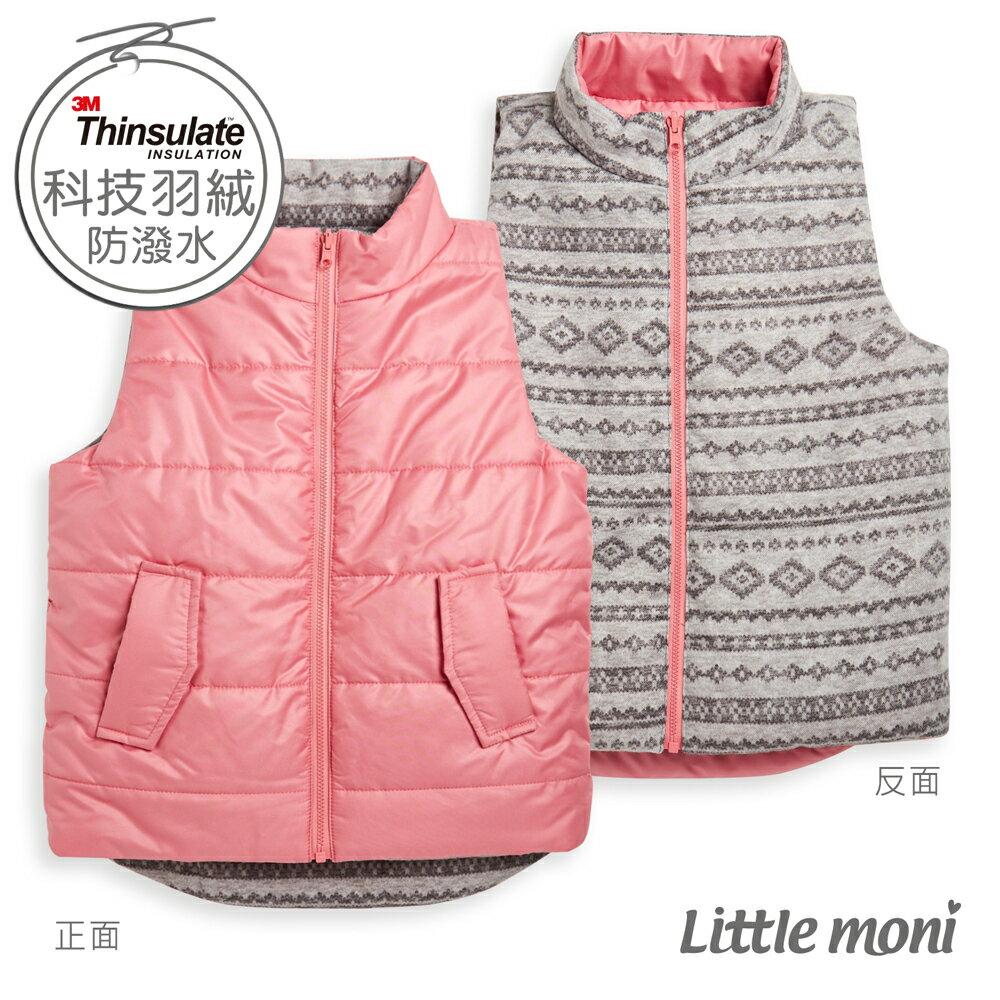Little moni 3M科技羽絨保暖雙面穿背心-熱情粉(好窩生活節) 0