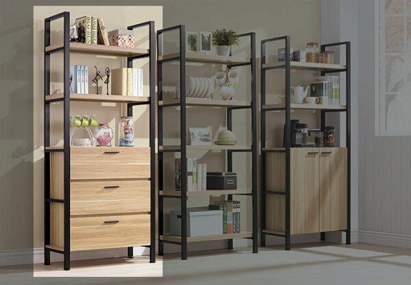 【尚品家具】HY-A494-01保羅原木色2.7尺三抽書櫃