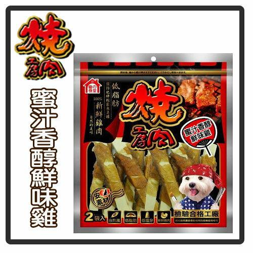 ~愚寵同樂~燒肉工坊 燒肉工房~18~蜜汁香醇鮮味雞 100g 2袋入~ 130元 可超取